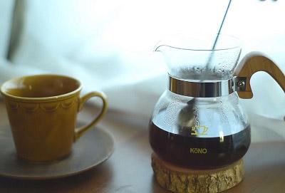 hình cà phê nhật