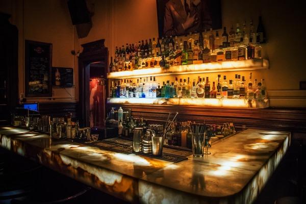 Nơi làm việc cực chill của Bartender