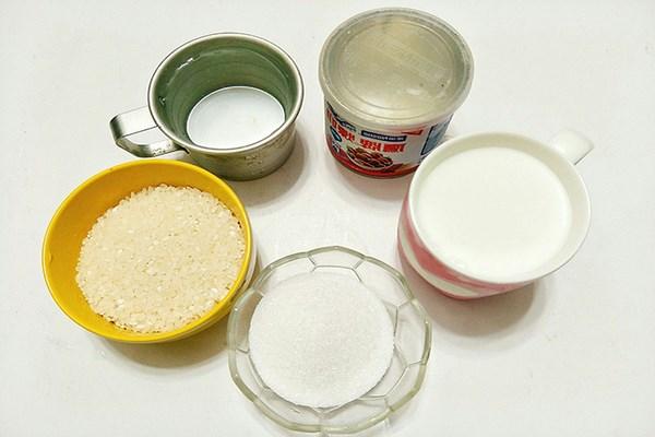 Nguyên liệu làm sữa gạo